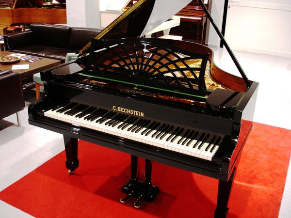el-piano-ya-acicalado-y-buscando-nuevo-dueo